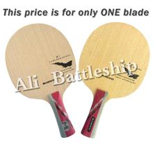 Original Sanwei J-7 J7 J 7 Defensive table tennis pingpong blade