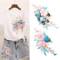 1Pc  Colorful 3D Flower Embroidery Patches Bridal Lace Sewing Fabric Applique Beaded Tulle DIY Wedding Dress