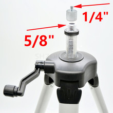 5/8 to 1/4 Tripod for Laser Level with Extension Rod and Adjustable Height Plus Additional Detachable Angle Adjustment Bracket