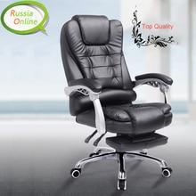 Huang He hogar sillón silla personal silla de la computadora oferta especial con función de levantar y girar