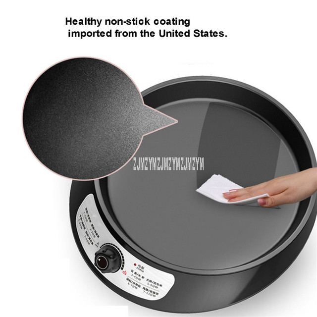 4cm Depth Electric Baking Pan Pancake Machine Non-stick Multi Cooker Pancake Maker Meat Steak Baking Stir-frying Frying Machine 3