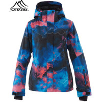 SAENSHING Women Ski Jacket New Warm Skiing Snow Waterproof Winter Quality Waterproof Outdoor Sport Type Clothing Skiing Wear