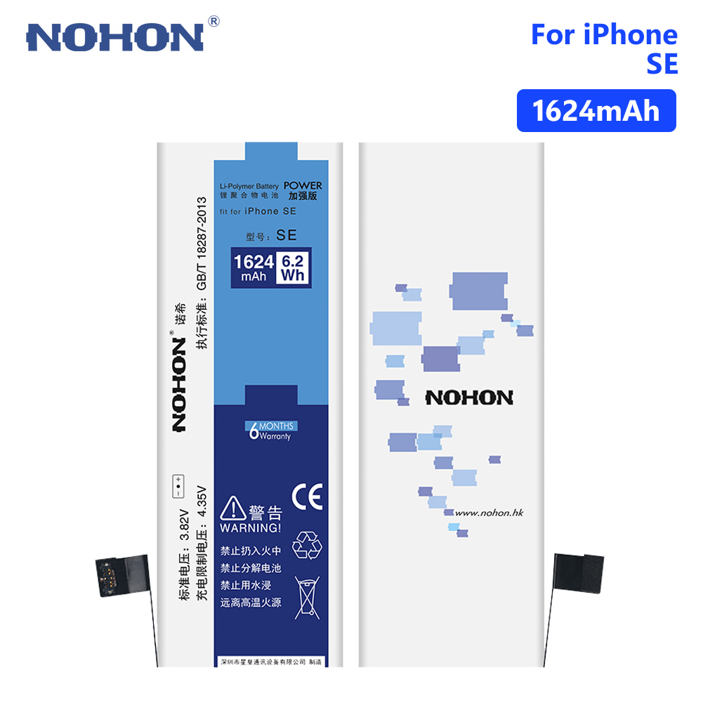 NOHON Phone Mobile Batteries Real capacity 1624mAh 3.82V Battery For Lithium Polymer iPhone SE Free Tools Retail Package