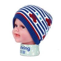 New Car Baby Boys Hats Striped Knit Cotton Boys Beanies Hat Warm Star Elastic Infant Caps