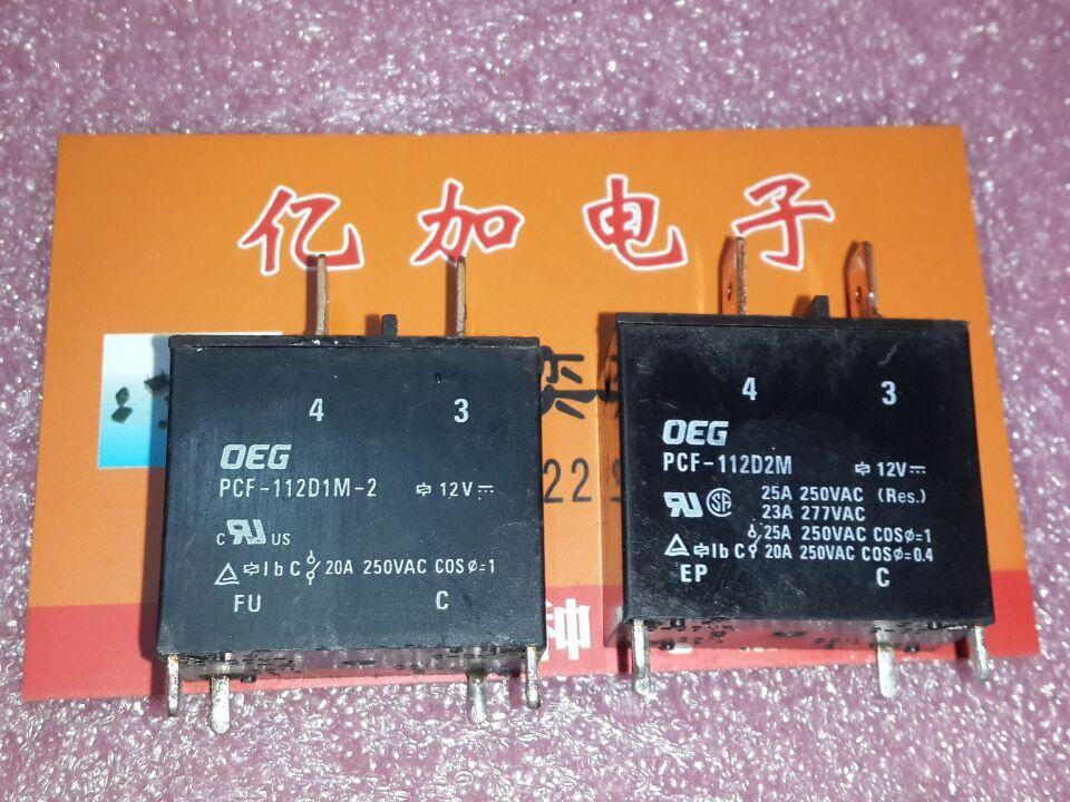 Цена PCF-112D2M