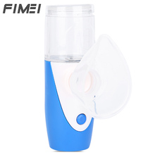 FIMEI MY-121 Rechargeable Atomizer Inhaler Nebulizer Humidifier Beauty Instrument Aromatherapy Rhinitis Skin Replenishment