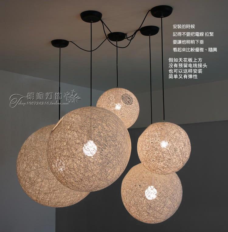 D50 60cm Rattan Ball Droplight Wicker Light Shadow Pendant Lamps Modern Vine Lamp