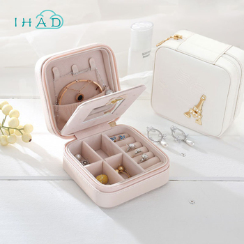 Mini Travel portable leather jewelry box with mirror cosmetic makeup organizer earrings Casket three-tier  storage box best gift makeup organizer box