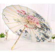 Chinese Silk Cloth Umbrella Classical Style Decorative Umbrella Oil Paper umbrella(China)