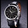 Chenxi homens relógio relógios à prova d' água dos homens de negócios de moda vestido casual simples de quartzo relógio analógico masculino montre homme