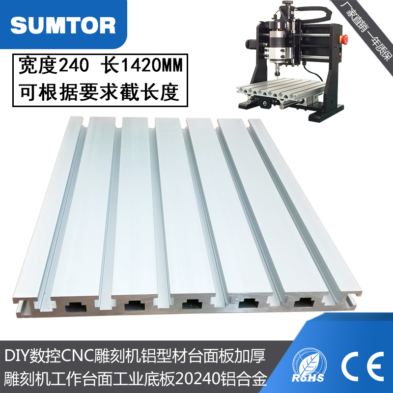 Petite CNC Machine de gravure Table en aluminium plaque bricolage accessoires CNC Machine de gravure en aluminium profil 20240 Machine de gravure