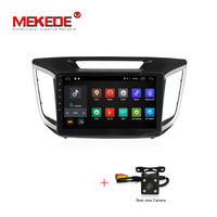 7851 sound IC Android 7.1 2G RAM 16G ROM car multimedia system gps navigation for HYUNDAI ix25 / CRETA Support the Russian map