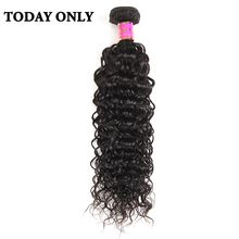 Today Only Water Wave Brazilian Human Hair Weave Bundles Non-remy Hair Extensions Tissage Bresilienne Natural Black Color 8″-28″