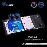 Bykski Full Coverage GPU Water Block For Colorful IGame GTX1080Ti Vulcan AD Graphics Card N IG1080TI