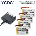 YCDC New RC 3.7V 500mAh 25C Li-Po Battery For Syma X5C X5SC X5SW UDI U45 U45W Quadcopter Battery Spare Parts + X4/X5 USB Charger