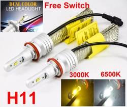1 комплект H8 H9 H11 60 Вт 8000LM двойной Цвет S5 светодиодный фар LUMI чипы ZES безвентиляторный Бесплатная переключатель 3000 K 6500 K Золотой цвет: желтый