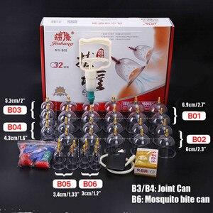 32 банки, китайские вакуумные чашки комплект для постановки банок, вытяжной вакуумный аппарат, терапия, расслабляющие массажеры, кривые всас...