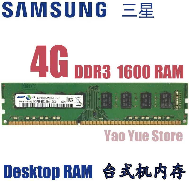 Samsung 4G 4GB DDR3 PC3 12800U DDR3 1600MHZ ECC Desktop RAM Desktop memory 4G PC3-12800U DDR3 1600 MHZ Fully compatible RAM