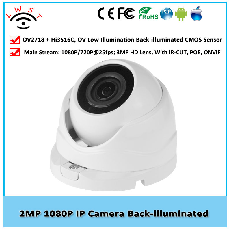 LWST ip camera 1080p 2mp full hd IP camera infrared night vision cctv surveillance security camera p2p baby monitor ircut