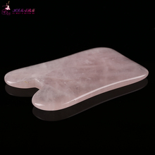 1 Pcs 100% natural rose quartz guasha board massage tool facial treatment scraping tool for body health care