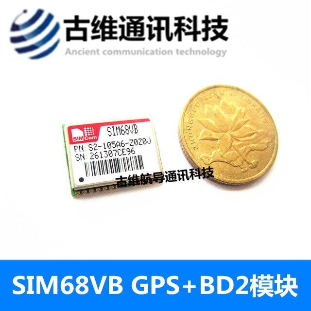 SIM68VB GPS + BD2