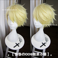 [COSME WIGS] Masamune Matsuoka Synthetic Hair Wigs Mixed Platinum Blonde Wig Cosplay For Anime Aoharu x Machinegun + Goggles