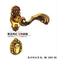 TAIGOOD Deluxe C Interior Door Thicker Copper Door Handle Lock Door Split ME 3359 RG