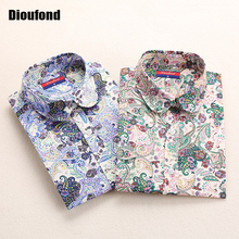 New Floral Print Long Sleeves Shirt For Women