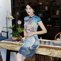 Fashion Womens Mini Cheongsam New Arrival Chinese Style Rayon Dress Elegant Qipao Short Vestido Size S