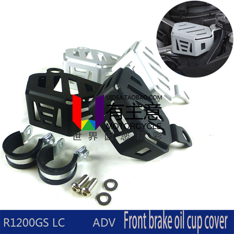 Motorcycle Refit <font><b>Accessories</b></font> Adventure Front brake Clutch Oil Cup Protection For <font><b>R1200GS</b></font> <font><b>LC</b></font>/<font><b>ADV</b></font> 2014-2017 / R NINET 2014-2016 image