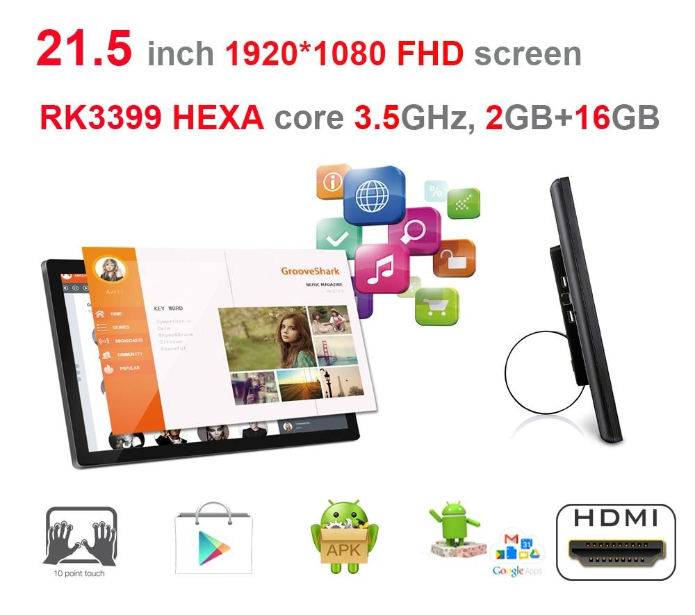 HEXA core 21.5 polegada Android quiosque inteligente, digital signage mostrar tudo em um pc (RK3399 3.5 ghz, gb + 16 2 gb, 2.4g/5g wi-fi, 100 m/1000 m)