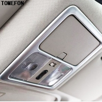 For Nissan X Trail T31 Reading Lights Lamp Cover Trim ReadingLight Frame ABS Decoration XTrail X