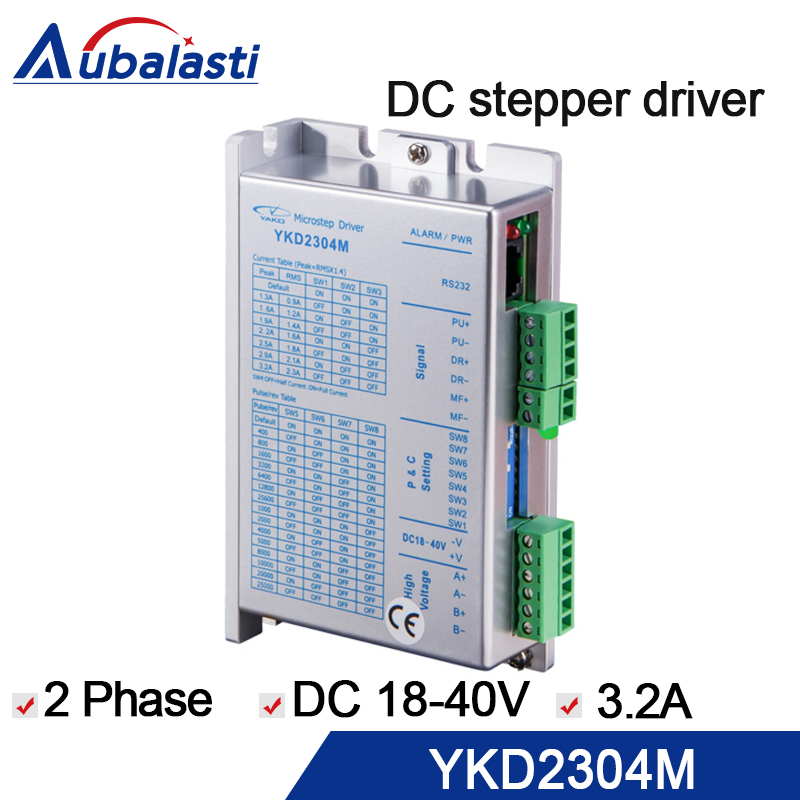 2 phase stepper motor driver YKD2304M 3.2a dc18-40v motor driver stepper driver for cnc router engraver and cutting machine 2 phase bus digital stepper motor driver ykd2608pc 6a dc24 80v motor driver stepper driver for cnc engraver and cutting machine