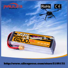 New Arrival VOK 4S 14.8V 35C 6200mAh Lipo RC Battery XT60 for RC Helicopter RC Airplane RC Hobby Free shipping