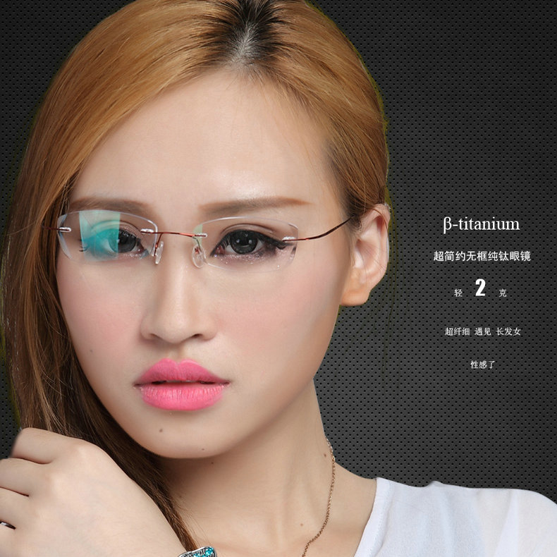 f7c8f75b2a Beta titanium ultra light titanium rimless eyeglasses glasses frame myopia  frame memory big small face universal-in Eyewear Frames from Apparel  Accessories ...