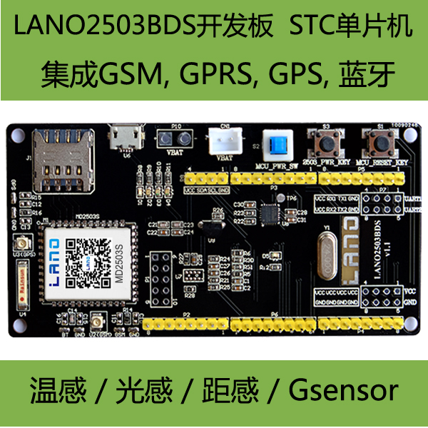 SIM800/808/900 STC12C5A microcontroller GPS/GPRS/GSM module MT2503 development board m35 gsm gprs cell phone development board module w voice interface antenna blue