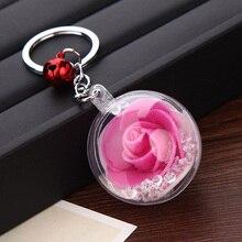 Модный Цветок розы брелок мяч для очищения брелок металлический колокольчик автомобильный брелок девочка подарок женская сумка Шарм брелок Ключи Подвеска B34