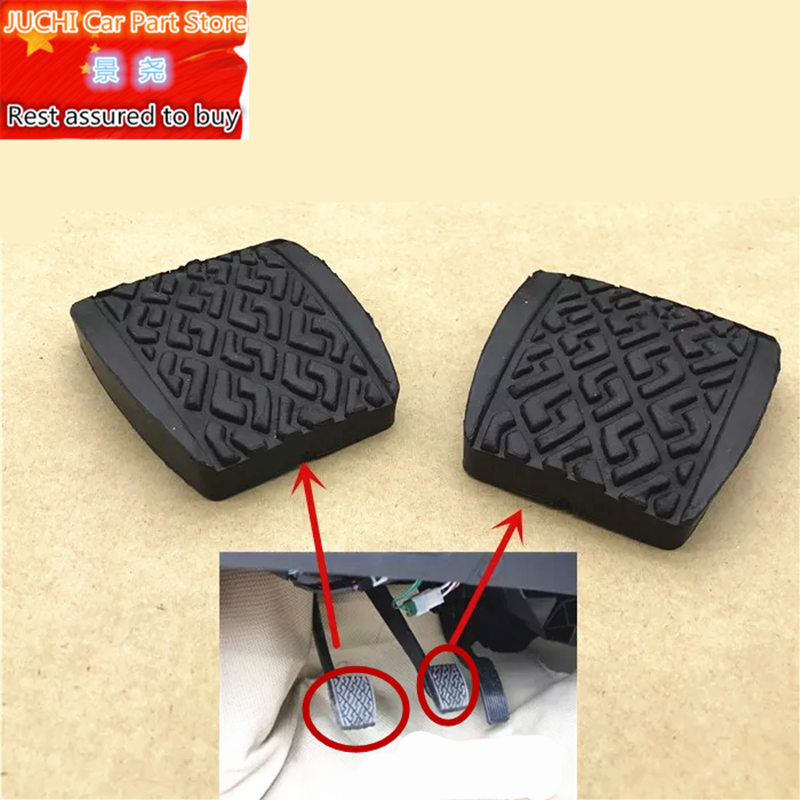 gx2 pedal rubber pad for geely lc panda car brake geely emgrand xpandino