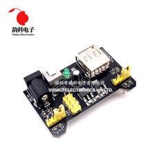 1pc mb102 MB-102 solderless breadboard módulo de alimentação 3.3v 5v