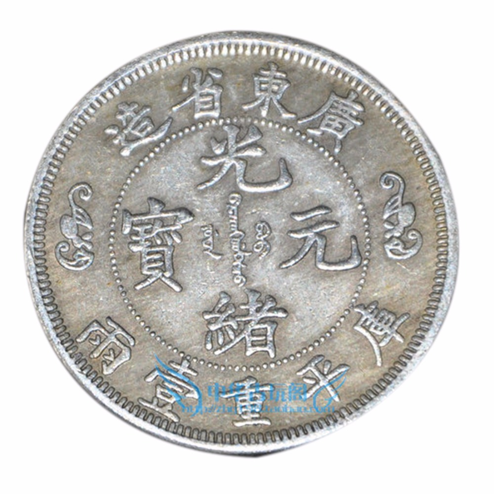 Feng Shui Old Chinese Guang-Xu Copper Auspicious Coins Decoration Fortune Collection value Metal Craft