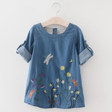 summer children clothing 2019 New Europe and the United States foreign trade dragonfly embroidery denim girls dress 3-7 years 2017 europe and the united states summer fashion new children s clothing lattice yarn girl dress cotton children s dress