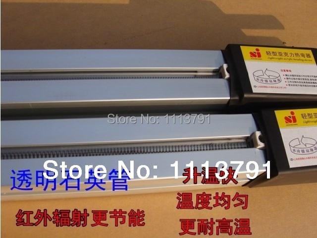 SJ 60 Hot bending machine for organic plates,Acrylic bending machine ,Bending machine for plastic plates,PVC bending machine