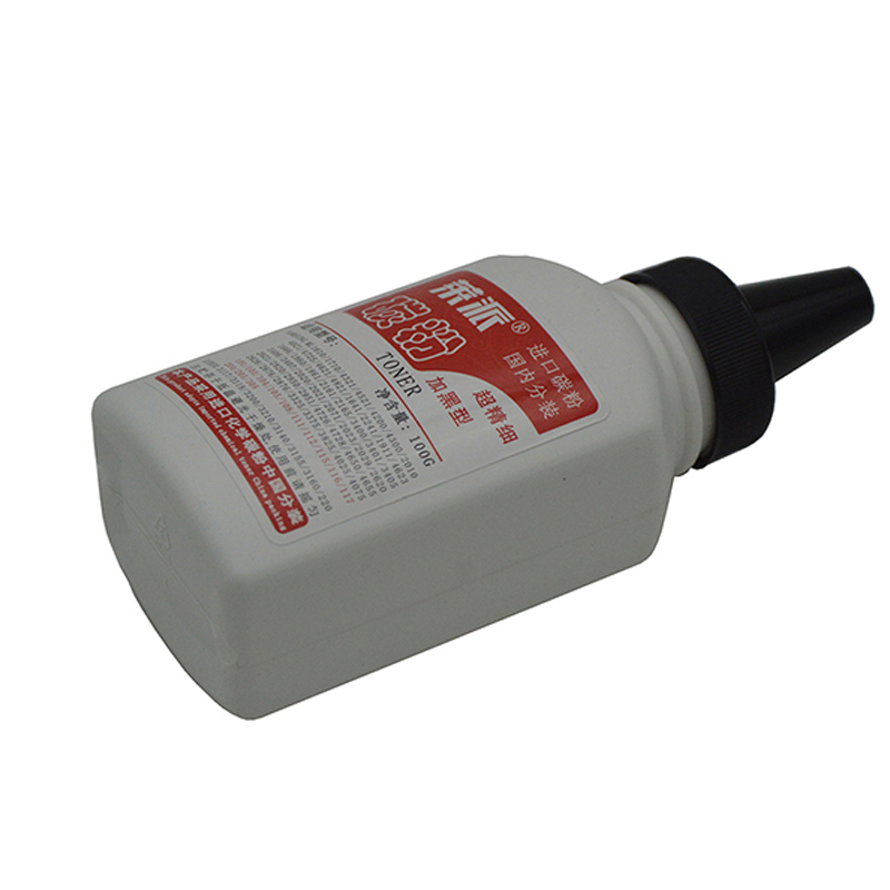 100g Black Toner Powder Refill For Ricoh SP3600DN SP3600SF SP3610SF SP4500 SP4510DN SP4510SF printer