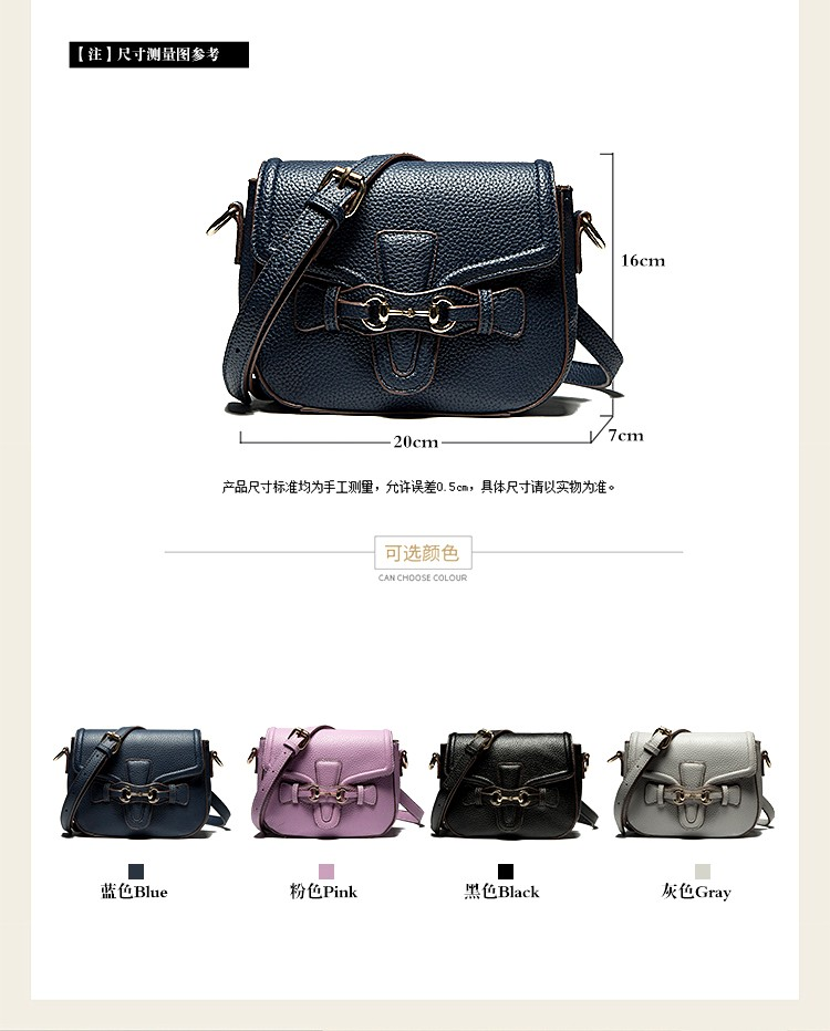 women messenger bags pu women handbag (2)