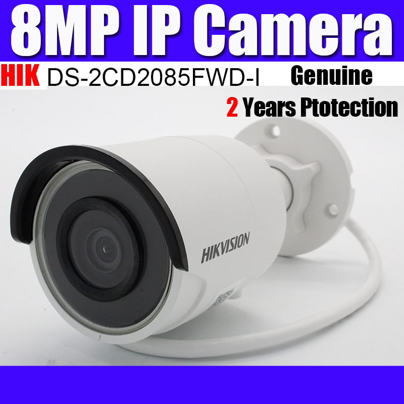 Overseas DS 2CD2085FWD I 8MP h 265 Network mini Bullet ip camera wdr security Camera SD