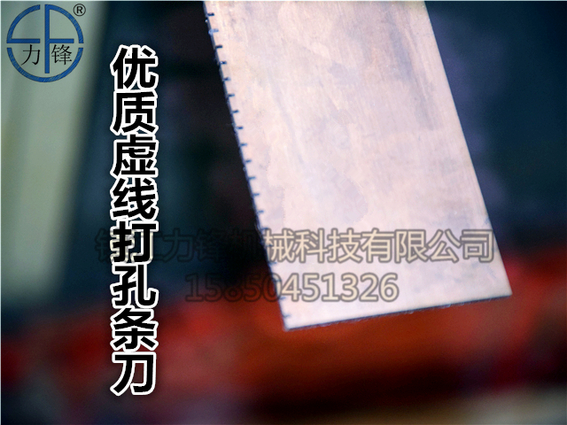 Perforation Knives for Package Paper cutting Machine  цены