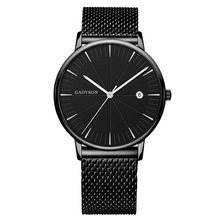 Fashion Luxury high-end simple black business calendar mens watch fashion alloy mesh belt watches