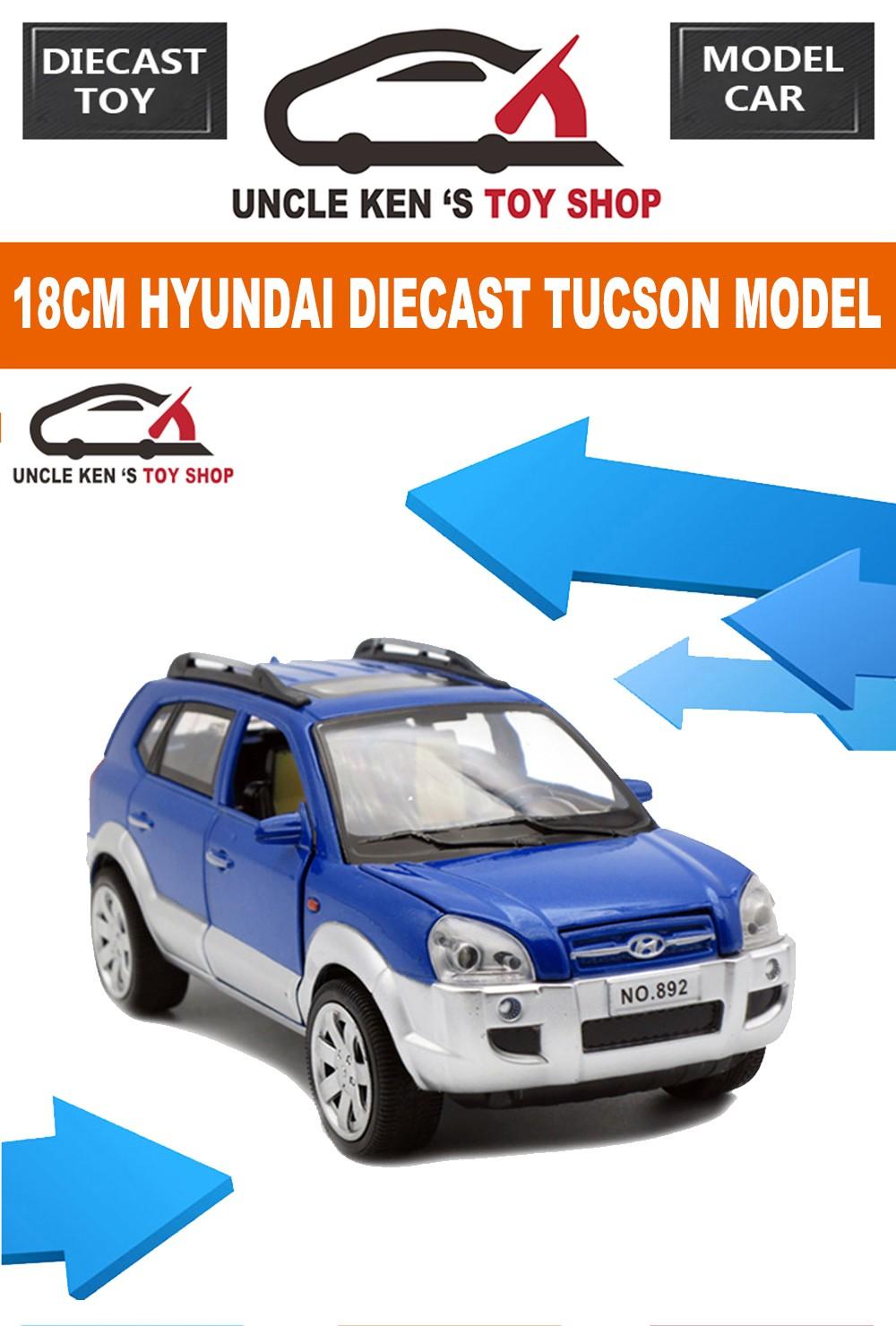 samochodów, Tucson zabawki model 1