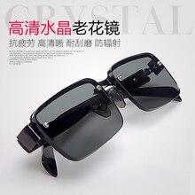 The east China sea crystal glasses sunglasses anti-fatigue goggles anti-radiation flat computer reading glasses fashionable men