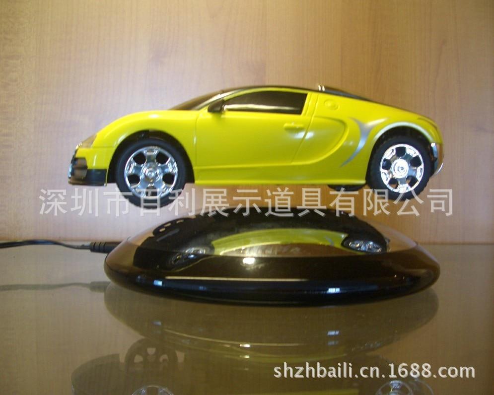Online Shop Maglev car model shows stunning new Maglev magnetic ...